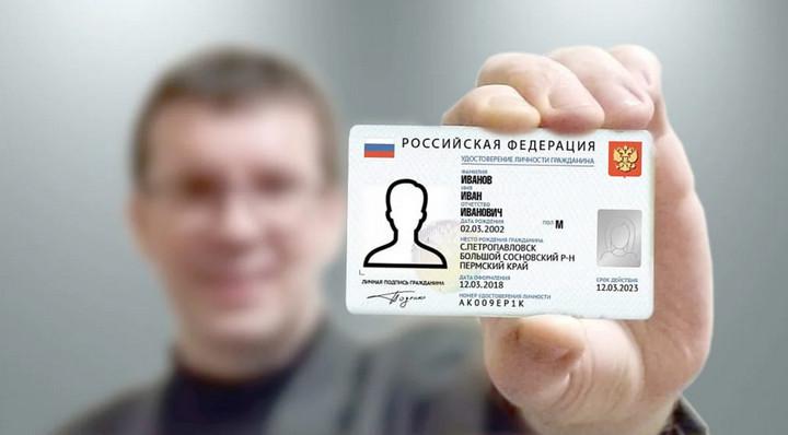 электронный паспорт в руке мужчины