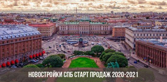 Новостройки Санкт-Петербурга 2021