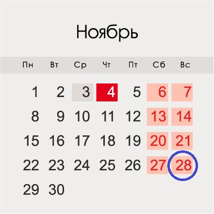День матери в 2021 году: дата