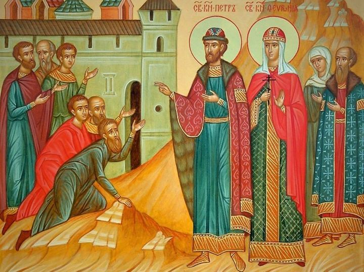 Святые Петр и Феврония Муромские