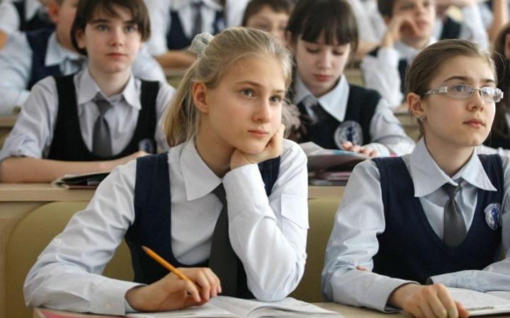 Модульная система обучения в школах России в 2020-2021 году