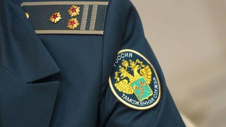 Таможенная служба РФ