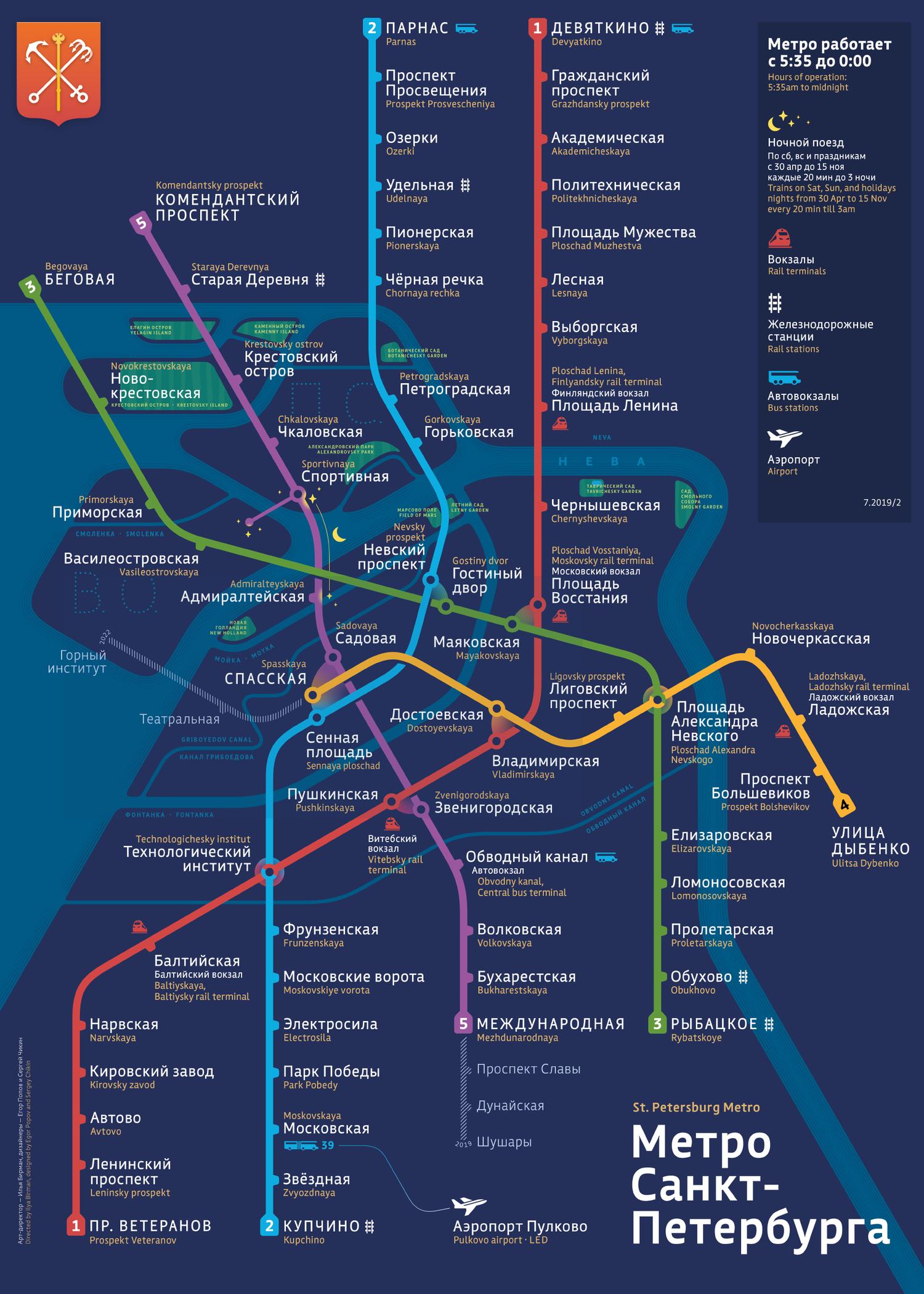 Карта метро Санкт-Петербурга 2021