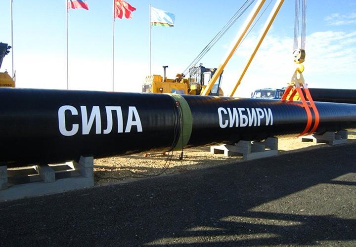 Магистральный газопровод Сила Сибири