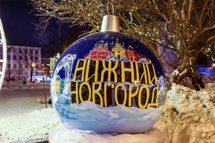 новогодний шар с подписью нижний новгород