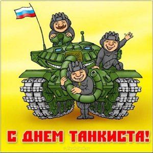 День танкиста в 2021 году