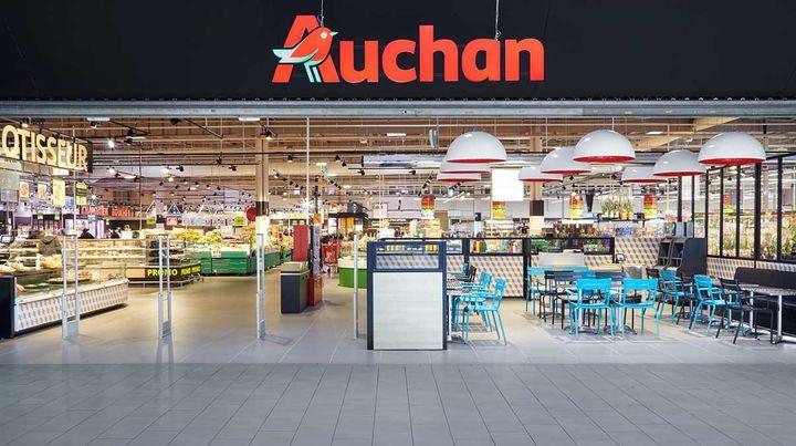 Продуктовый магазин Ашан