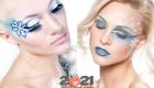 Фантазийный арт-макияж на Новый Год 2021