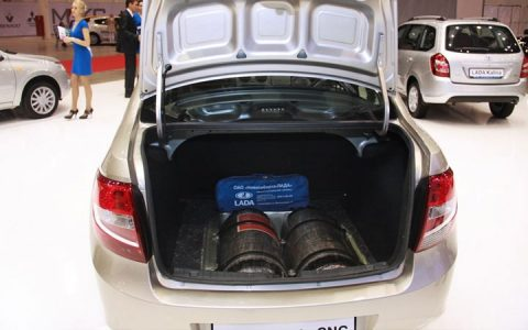 Багажник Lada Granta CNG 2020-2021