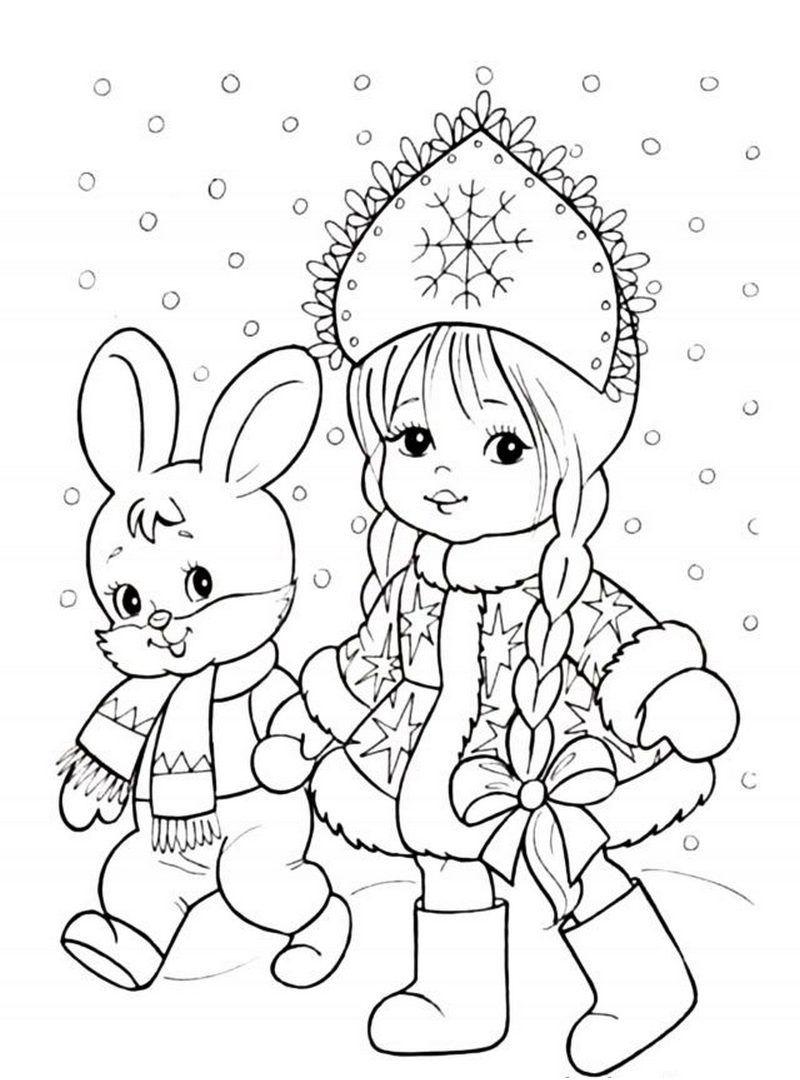 Раскраска Снегурочка