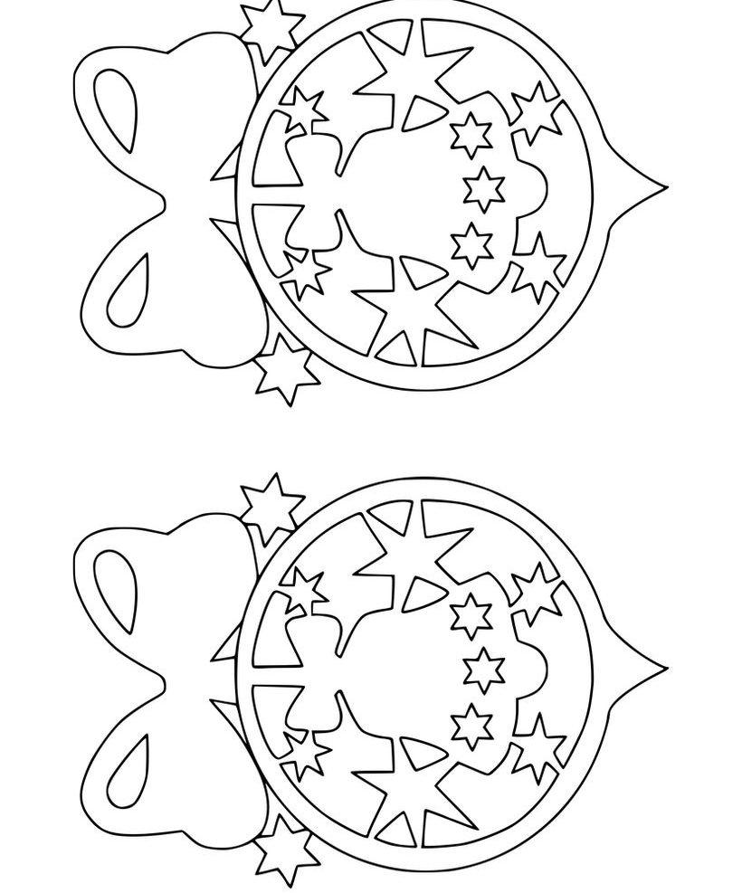 Вырезалка с елочными шарами