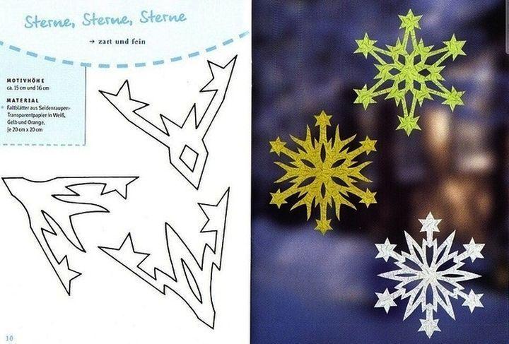 Как вырезать снежинку на окно