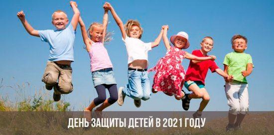 День защиты детей в 2021 году