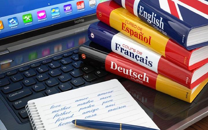Второй иностранный язык и другие предметы в 5 классе в 2020-2021 году