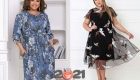 Красивые платья для полных женщин на 2020-2021 год