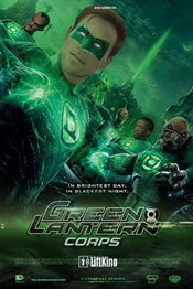 Корпус зеленых фонарей - фильм 2020 года