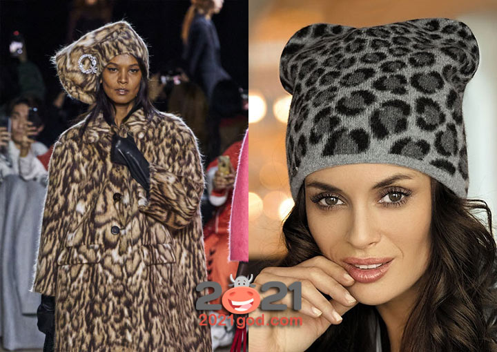 модные шапки 2021 года с зоологическим принтом