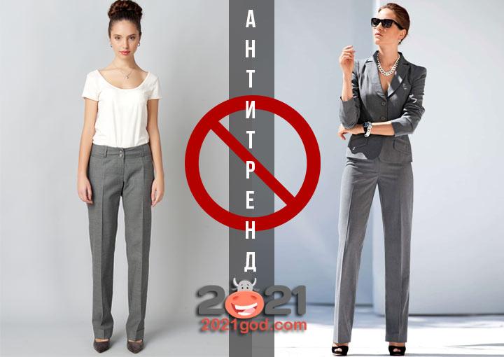 Антитренды зимы 2020-2021 - прямые брюки со стрелками