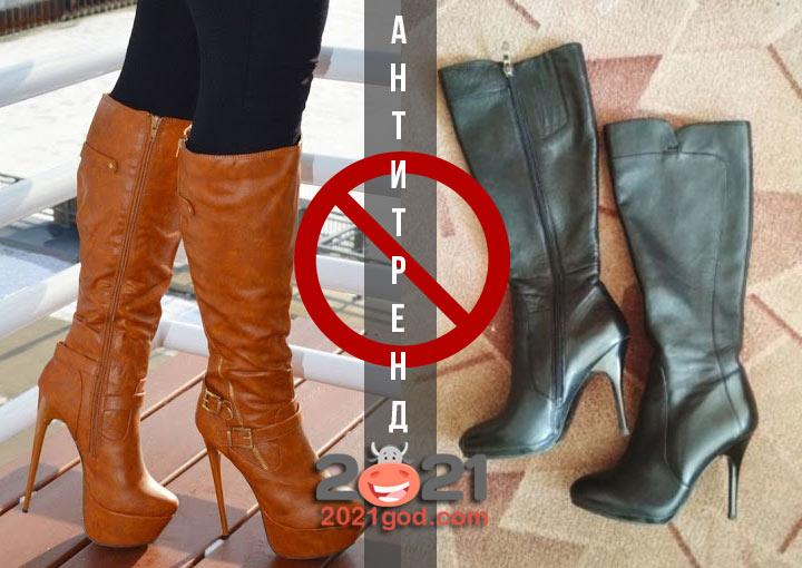 Антитренды обуви на 2020-2021 год