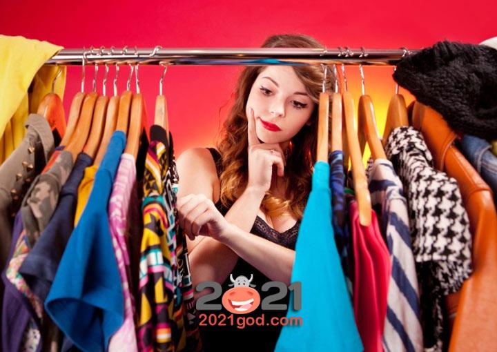 Как составить базовый гардероб на 2021 год