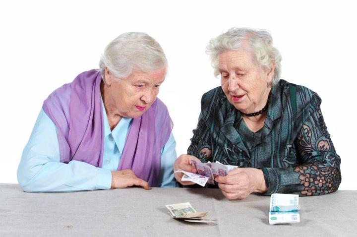 Женщины считают пенсию