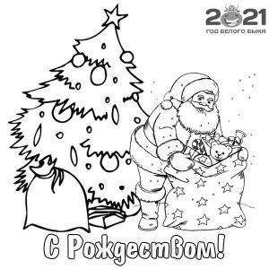 Рождественская раскраска с елочкой и Сантой на 2021 год