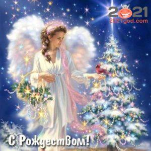 Рождественский ангел - картинка к Рождеству на 2021 год