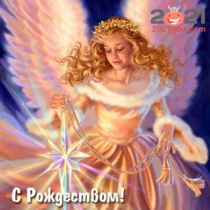 Рождественская картинка с ангелом на 2021 год