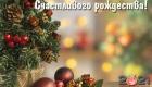 С Рождеством - открытки и картинки на 2021 год
