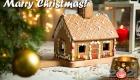 рождественская картинка с пряничным домиком на 2021 год