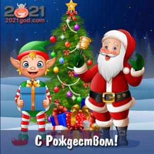 Маленькие и большие картинки к Рождеству на 2021 год