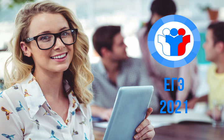 Все таблицы ФИПИ для перевода баллов ЕГЭ 2021
