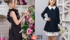 Красивые школьные платья и сарафаны на 2021 год