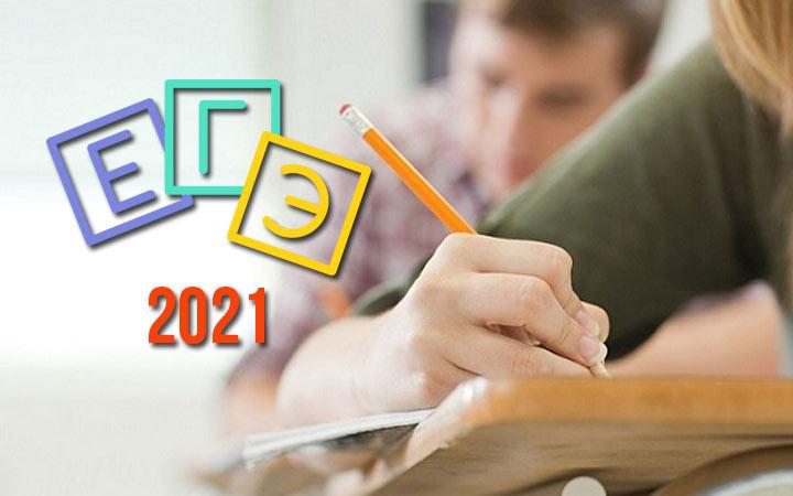 Как писать сочинение на ЕГЭ по литературе в 2021 году