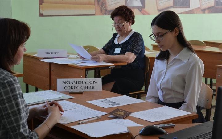 Устная часть ОГЭ по русскому языку в 2021 году