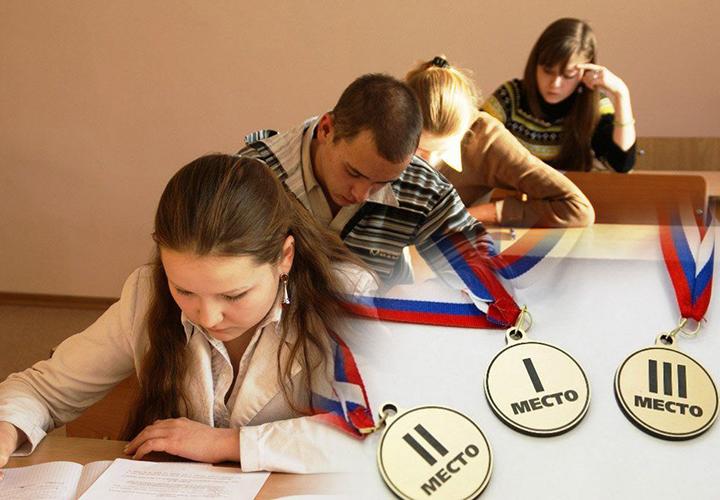 Этапы школьных олимпиад
