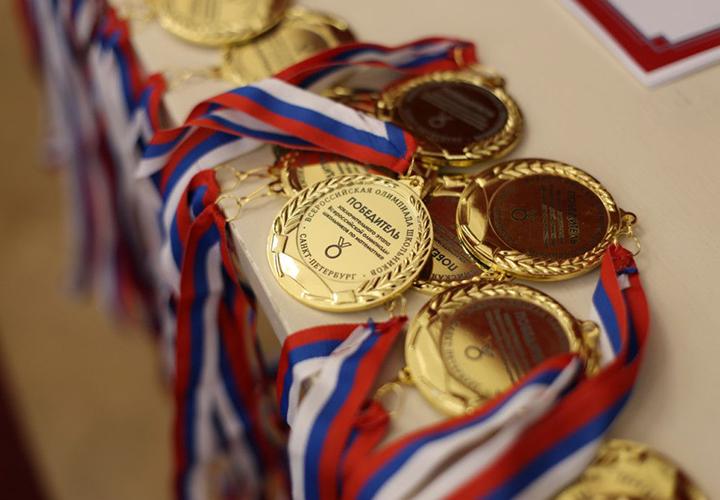 Медаль за победу на школьной олимпиаде