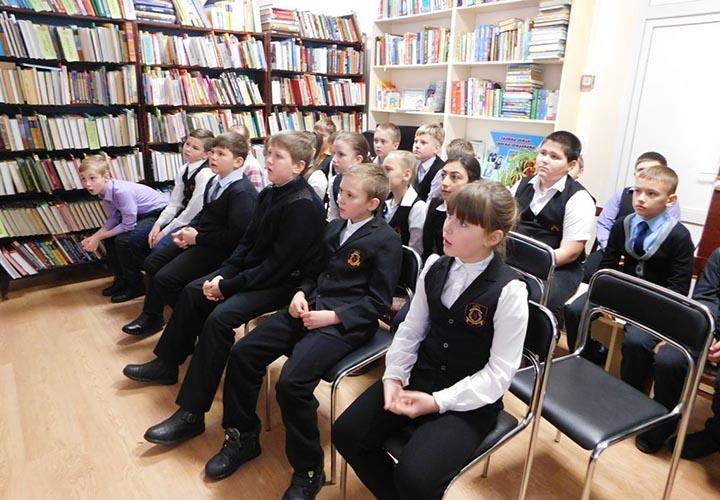 Мероприятия в библиотеке для школьников