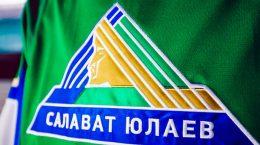 Логотип «Салават Юлаев»