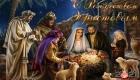 Рождество Христово - поздравления и открытки на 2021 год