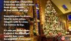 Открытки и картинки на европейское Рождество