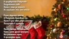 Католическое Рождество - картинки и открытки 2021 года