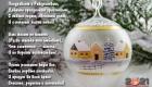 Католическое Рождество - красивые открытки 2021 года