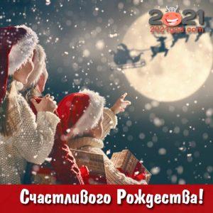 Красивая рождественская мини открытка с Сантой