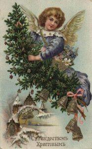 Ретро открытки с Рождеством