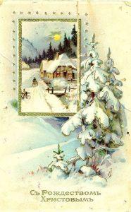 Ретро открытка с природой на Рождество