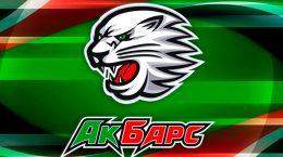 Ак Барс лого