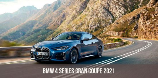 БМВ гран купе 2021 года