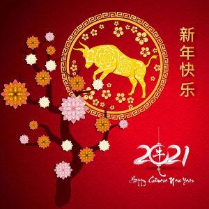 Восточная открытка с Новым 2021 годом Быка