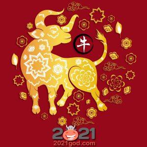 Новогодняя картинка с быком на 2021 год